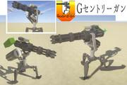 【Minecraft】Gセントリーガン【JointBlock】