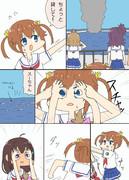 ミケちゃんがしゅうちゃんから双眼鏡借りてまゆちゃんに返すシーンの漫画(別バージョン)