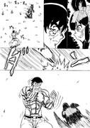 流行らなそうな格闘漫画の主人公、リカオンの攻撃を待ち受ける