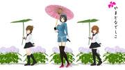 【春はあけぼの】大和撫子【いとをかし】