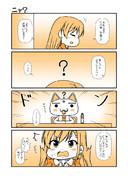 アイマス漫画 第20話「ニャ?」