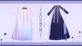【MMD衣装】天女霓裳-原创汉服衣装