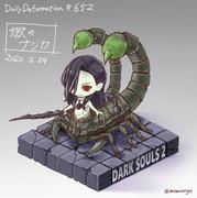 ほぼ毎日デフォルメ#652 蠍のナジカ