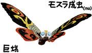 モスラ成虫(1961) 【やる夫とやらない夫がゆっくり三妖精に教える ゴジラ怪獣図鑑】用イラスト
