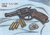 ニューナンブM60