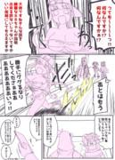 なぎこさんとBBちゃんたちとあだ名その6(仮
