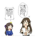 U149への入団交渉をする姫川さん