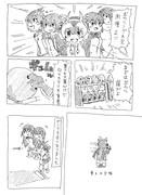 Twitterお題漫画「ボウリング」