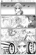●ヒーリングっど♥プリキュア第5話「ちゆっちマジモード」
