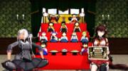 【MMD艦これ】ひな祭り2020 -大和型姉妹-