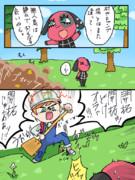 あつ森の漫画