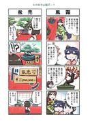 たけの子山城37-1