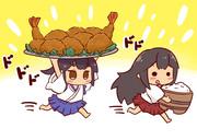 赤城と加賀のつまみ食い