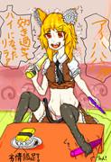 コロナビールと卵寿司で、コロナに完全優勝した一般妖怪少女です。