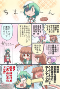 木曾ちゃん妖精さんと初対面した球磨ちゃん漫画