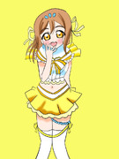 3月4日は国木田花丸ちゃんの誕生日