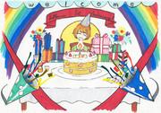 十太郎さん一周年おめでとう