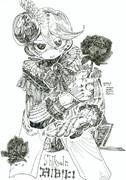 紫京院ひびき