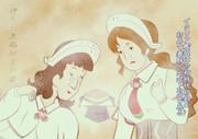 艦娘と菱餅