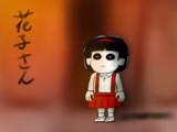 花子さん(優菜子さんの小説からのイメージ)