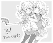 ギャルくぼ × 久川さん家の凪さん
