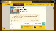 スーパーマリオメーカー2 - 自作コース紹介(その59)