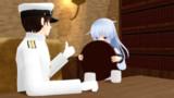司令官、お茶持ってきたよ
