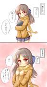 橘ありすで親愛度変化(仮)