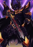 暗黒騎士キバ