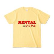 Tシャツ ライトイエロー 文字研究所 レンタル