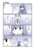 アイマス漫画 第21話「Pちゃん」