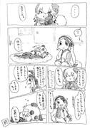 Twitterお題漫画「ジャイアントモア」