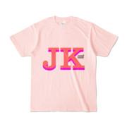 Tシャツ ライトピンク 文字研究所 JK