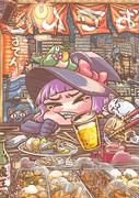 紫ちゃん(仮)の涙飯
