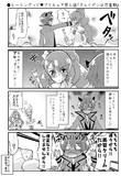 ●ヒーリングっど♥プリキュア第6話「ダルイゼンは思春期」