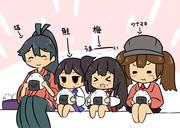 赤城と加賀のつまみ食い 2