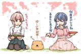 '桜のゴト'のおまけ