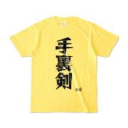 Tシャツ イエロー 文字研究所 手裏剣