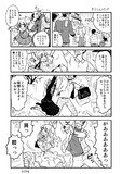 きらりんパパの漫画