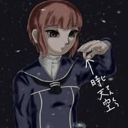 キョダイマックス(予想図)