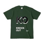 Tシャツ フォレスト 文字研究所 KO