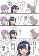 ワンドロ(御蔵)