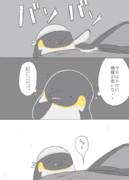 エンペラーペンギン31 猫