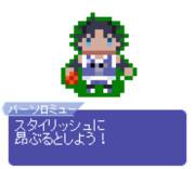 【ドット】バーソロミュー・ロバーツ