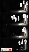 真っ暗な階(大川ver).araman