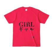 Tシャツ ホットピンク 文字研究所 ギャル