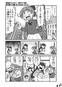 うちの鎮守府 2019秋イベ編 プロローグ-3