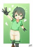 緑かばんちゃん