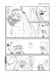 ウチの秘書艦 ソビエツカヤちゃん編2