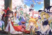 幻想郷の大春宴